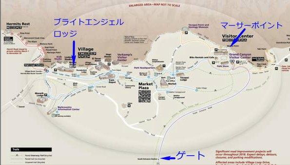 グランドキャニオン地図