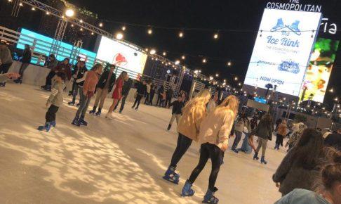 コスモポリタン アイススケート