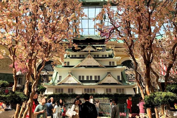 ベラージオ植物園大阪城