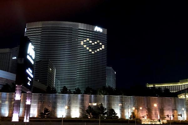 アリアホテル
