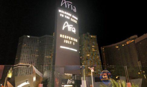 アリアホテル マーキー
