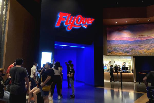Flyoverロビー